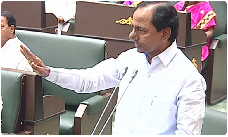 Constructing New Capital In Amaravati is Waste Of Money : KCR