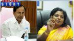 Tension Yadadri for kcr photos in pillar, యాదాద్రిలో ఉద్రిక్తత, బీజేపీ శ్రేణులపై లాఠీ ఛార్జ్