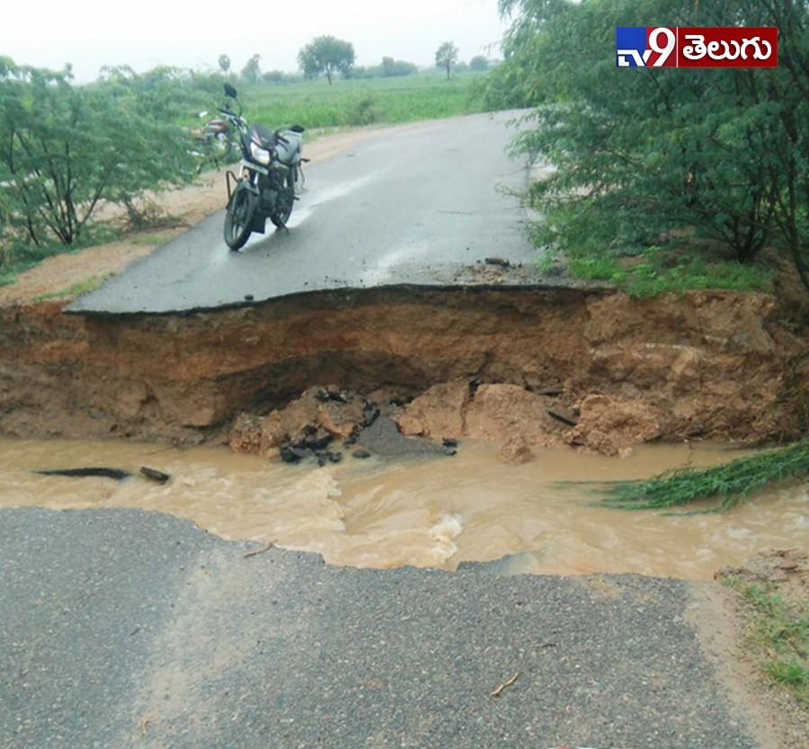 Heavy Rains In Kurnool, కర్నూలు లో భారీ  వర్షాలు ఫోటో గ్యాలరీ
