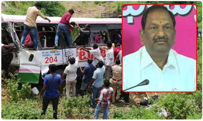 Kondagattu bus Accident victims