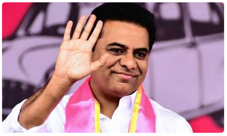Minister Ktr will start distribution Bathukamma sarees in Nalgonda