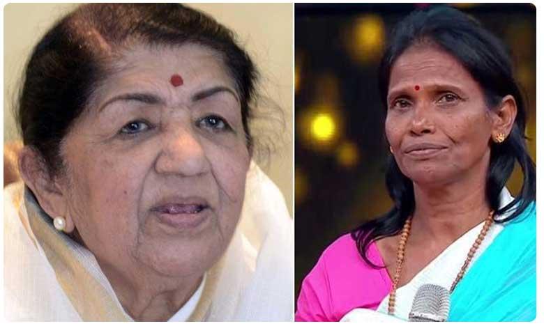 Lata Mangeshkar Reacts to Singer Ranu Mondal