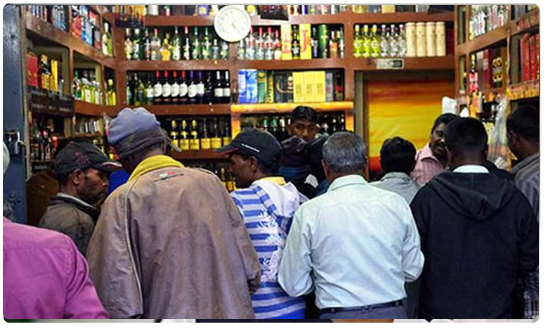 New liquor policy will impliment from tomarrow in AP