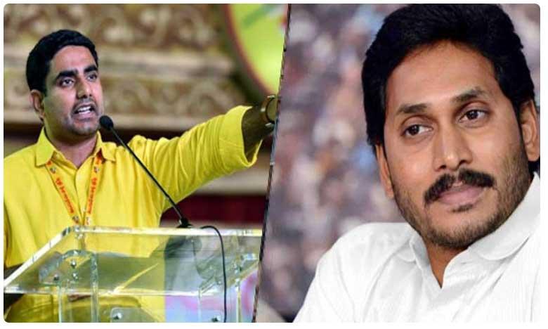 TDP leader Nara Lokesh tweet on YCP, పీపీఏల రద్దు అందుకోసమేనా ?.. నారా లోకేశ్ ట్వీట్
