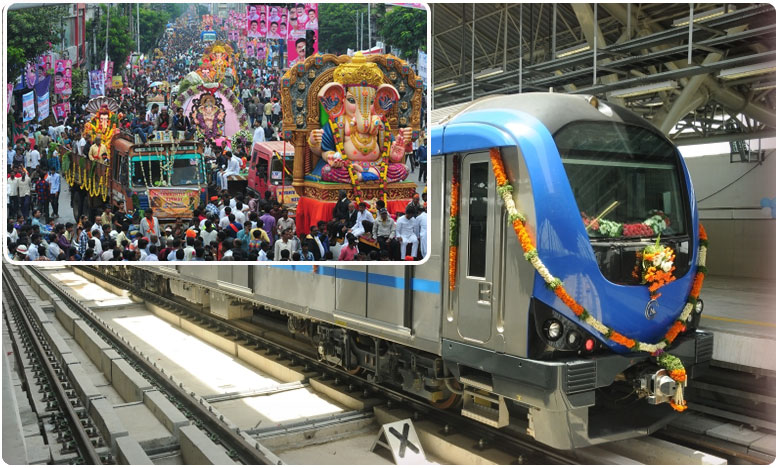 Hyderabad metro extends train timings in view of Ganesh idol immersion, గణపయ్యల ఊరేగింపు.. భక్తులకు మెట్రో గుడ్ న్యూస్
