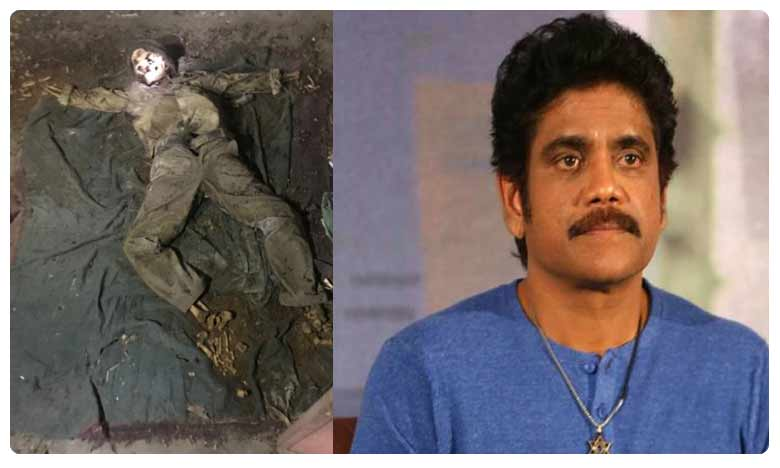 Dead Body found in Hero Nagarjuna Farmhouse