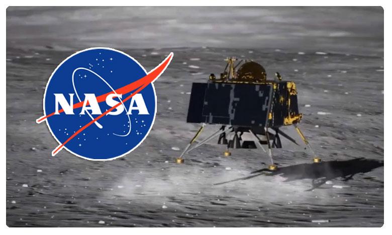 researcher says aliens helped humans to land on moon has photo to prove it, ఏలియన్స్  హెల్ప్ చేశారా  ? నిజమేనా ..?