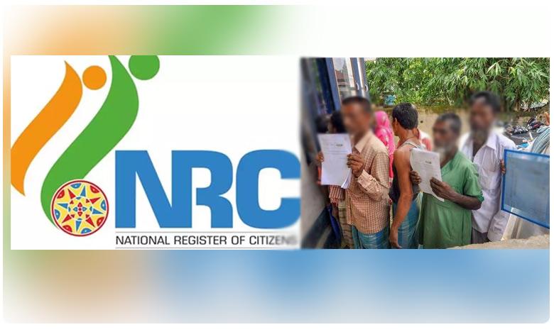 what happens implement after NRC in BJP ruling states, ప్రతిపక్ష పార్టీల రాష్ట్రాల్లోనే ఎన్నార్సీ అమలు చేస్తారా? బీజేపీ ఎత్తుగడ అదేనా?