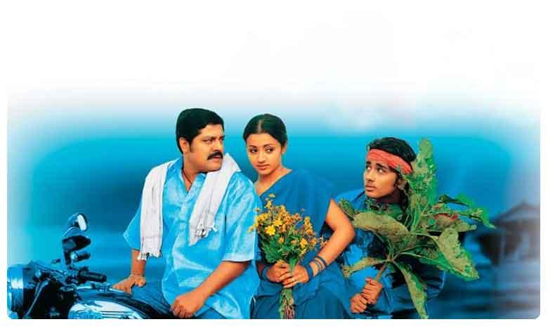Telugu Film Nuvvostanante Nenoddantana creates record with highest number remakes