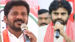 Trs MLA Guvvala Balaraju Satirical Comments on Pawan Kalyan and Revanth Reddy