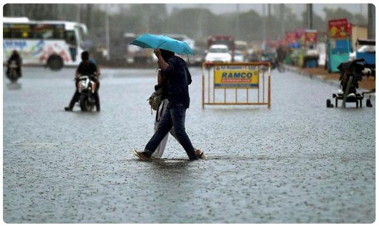 Monsoon 2019: Three Days Rain In Telangana, తెలుగు రాష్ట్రాల్లో మూడు రోజులు వర్షాలు!