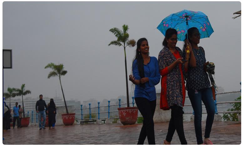Rain alert Four days Rain alert to Telangana state says Indian Meteorological Department
