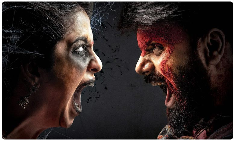 Avika Gor's Raju Gari Gadhi 3 First Look Unveiled