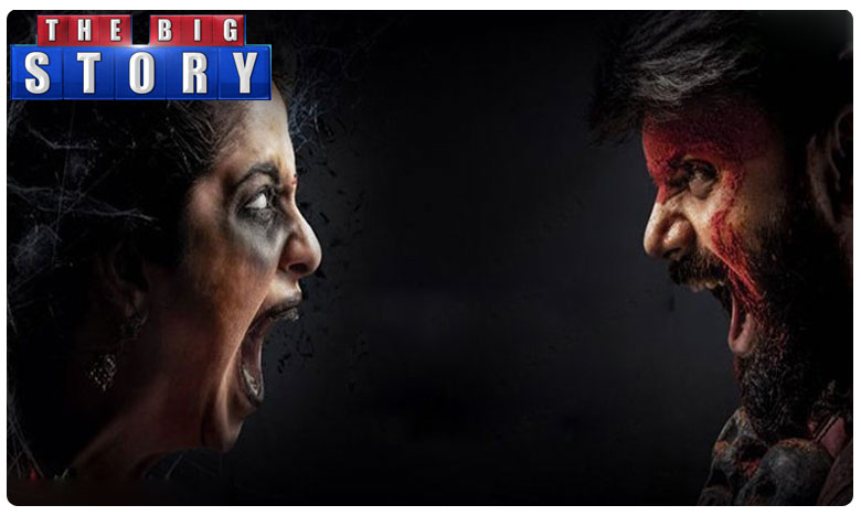 Omkar Raju Gari Gadhi 3 official trailer is out