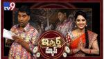 iSmart Sathi Comedy King Special - TV9, యురేనియం పై ఇస్మార్ట్ సత్తి కామెడీ.. ఫర్ఫామెన్స్ అదుర్స్..!