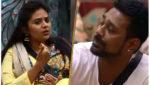 bigg boss 3: Mahesh vitta might get eliminated from house, బిగ్బాస్: మహేష్ ఔట్..? తప్పంతా తనదే..!