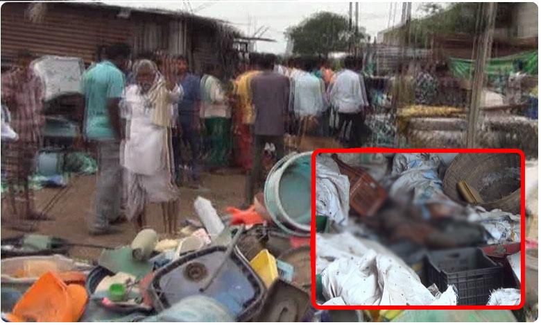 one dead after blast at old scrap shop in suryapeta, సూర్యాపేటలో పేలుడు..ఒకరు మృతి