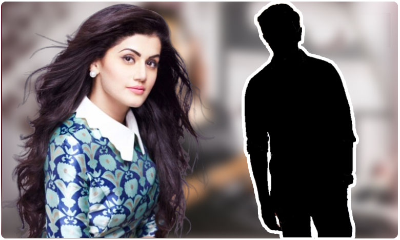 Actress Taapsee Pannu opens up about his boyfriend, తాప్సీ లవర్ అతడు కాదట..!