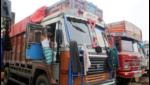 Stray Bull Runs Amok In Lucknow Shia Procession, రంజాన్ ప్రార్థనలు చేస్తుండగా ఎద్దు బీభత్సం