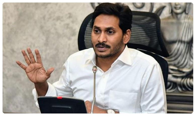New districts in Andhra Pradesh: Jagan may give clarity before January 26, కొత్త జిల్లాల ఏర్పాటుకు టార్గెట్ ఫిక్స్ చేసిన జగన్..!