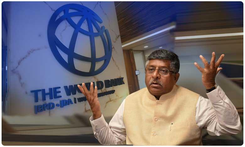 world bank cuts indias growth rate projection to 6 percent, మూవీలకు,  ఎకానమీకి లంకె ! ఇదెక్కడి వింత ?