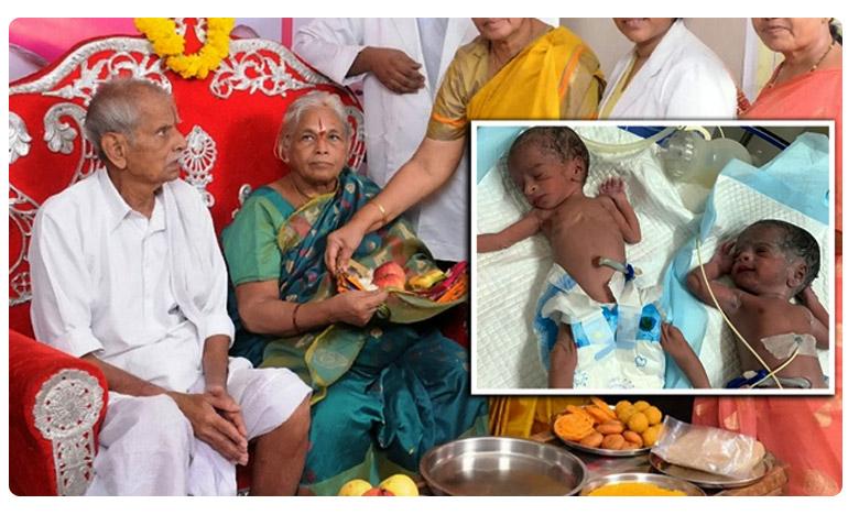 motherhood in old age, లేటు వయసు ఘాటు కోరిక.. తల్లైతే తప్పేంటి ?