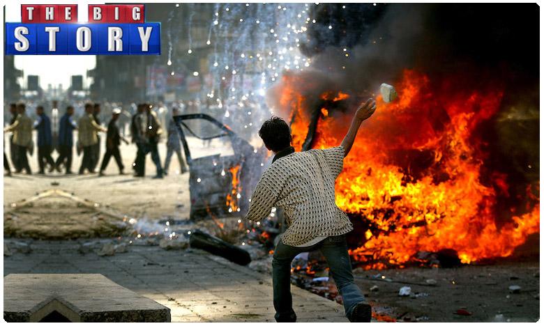 iraq protests.. 40 dead as mass unrest descends violence, ఇరాక్ మళ్ళీ రక్తసిక్తం.. ఆందోళనల్లో 40 మందిమృతి.. అవినీతిపై ఎలుగెత్తిన యువత