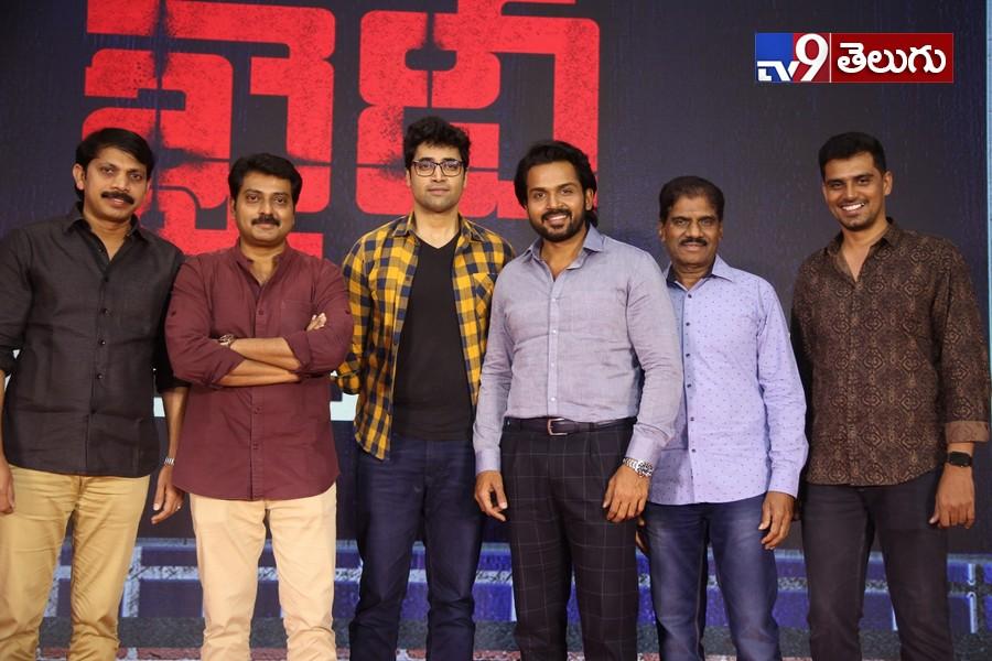 Khaidi Movie Pre-Release event, కార్తీ  'ఖైదీ'  ప్రీ రిలీజ్ ఈవెంట్