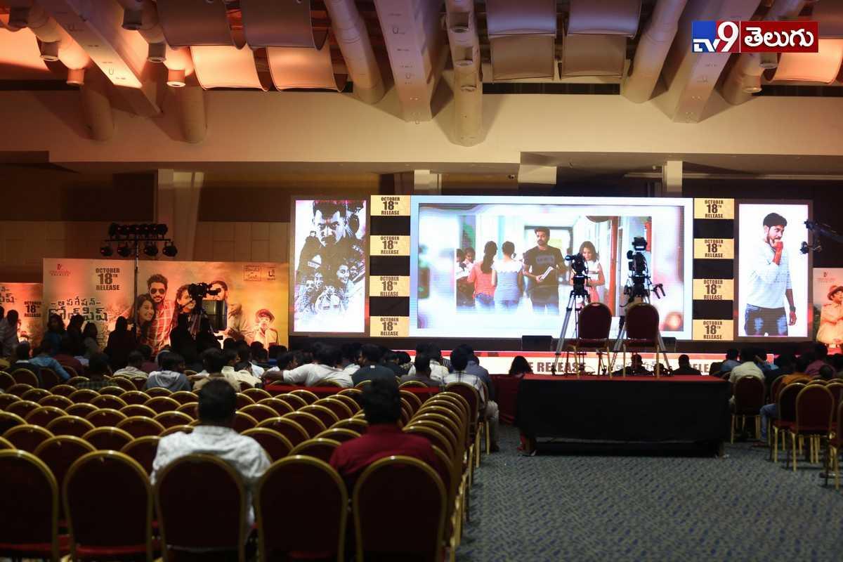 Aadhi SaiKumar Operation Gold Fish Pre Release Event, 'ఆపరేషన్ గోల్డ్ ఫిష్' ప్రీ రిలీజ్ ఈవెంట్!