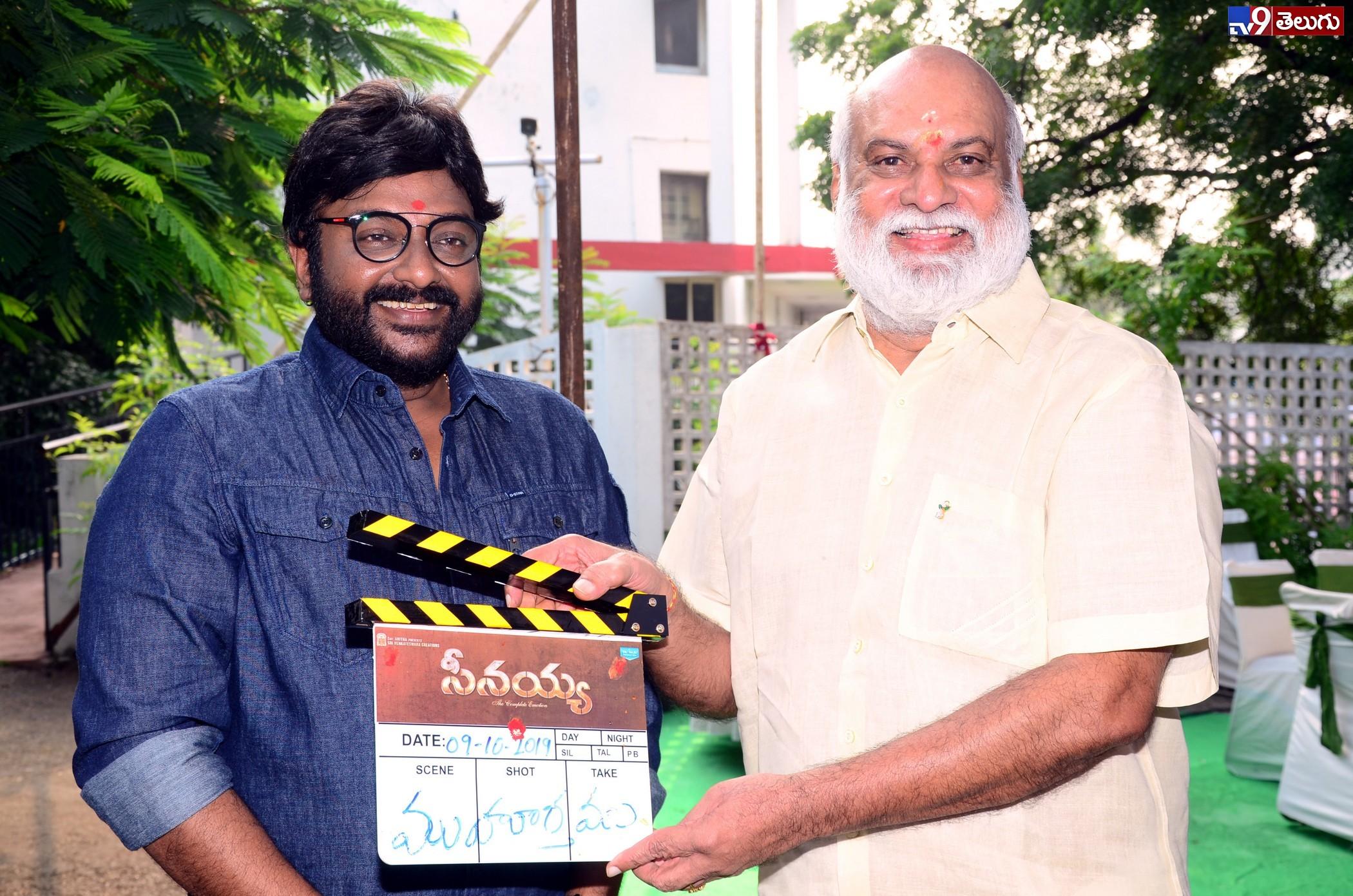 Director VV Vinayak Seenayya Movie launch, వి.వి.వినాయక్ హీరోగా శ్రీ వెంకటేశ్వర క్రియేషన్స్ బ్యానర్పై ప్రారంభమైన `సీనయ్య`