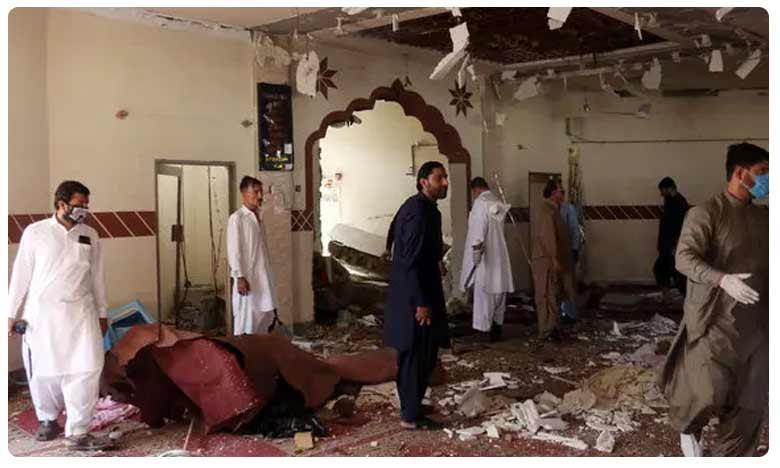 Bomb kills at least 29 and wounds more than 100 in Afghanistan, ఆఫ్ఘనిస్తాన్లో బాంబు పేలుళ్లు… 20 మంది మృతి… పలువురికి గాయాలు