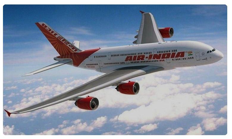 Bad news for Air India fliers: Oil cos to discontinue fuel supply at 6 airports from Friday, ఎయిర్ ఇండియాకు ఆయిల్ కంపెనీల షాక్.. త్వరలో రాకపోకలకు బ్రేక్..?