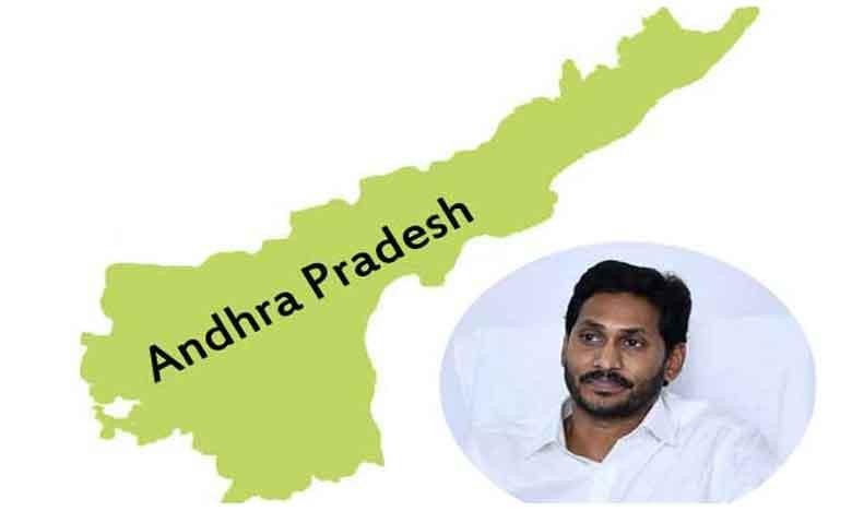Andhra Pradesh Formation Day Celebrations, జూన్ రెండు కాదు.. నవంబర్ ఒకటేనట..?