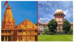 KCR to approach Supreme Court for new assembly in Erramanzil, 'కొత్త అసెంబ్లీ' కోసం.. సుప్రీంకోర్టుకు కేసీఆర్..!