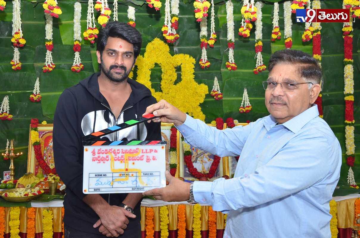 Naga Shourya New Movie Grand Launch, నాగశౌర్య  కొత్త సినిమా ప్రారంభం