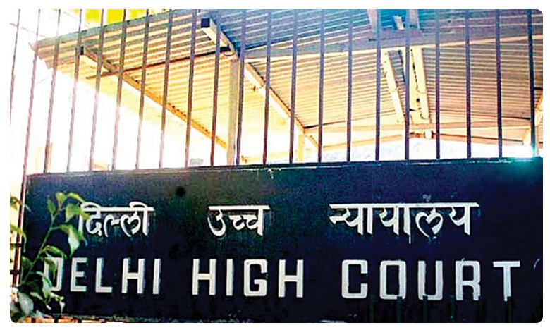 Delhi High Court Says Jilting A Lover Is Not An Offence, ఆ సంబంధం ఉన్నా లవర్ను రిజెక్ట్ చేయొచ్చు.. హైకోర్టు సంచలన తీర్పు!