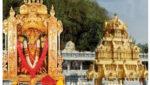 TDP Leader Siva Prasad join in hospital over kidney trouble, బ్రేకింగ్: టీడీపీ నేత, మాజీ ఎంపీ శివప్రసాద్కు తీవ్ర అస్వస్థత