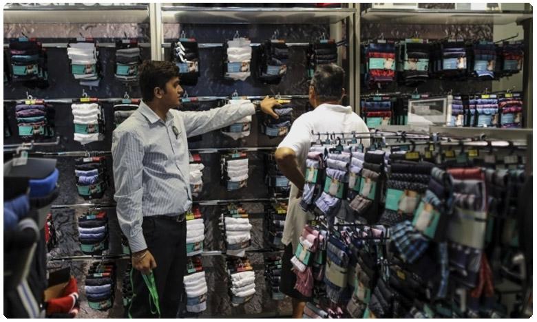 Thats how bad the economy is, ఎకానమీ తెచ్చిన ' తంటా '.. అండర్ వేర్ల అమ్మకాలు డీలా !