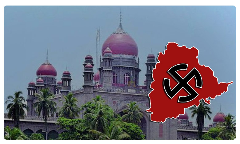 Telangana High Court clears municipal polls, తెలంగాణలో మళ్లీ ఎన్నికలు.. హైకోర్టు ఏం చెప్పిందంటే..!