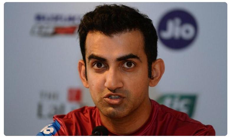 Gautam Gambhir names 'most dangerous and best batsman in world today', ఫార్మాట్తో పనిలేదు..వారిద్దరూ గ్రౌండ్లోకి దిగితే ఉగ్రరూపమే అంటున్న గంభీర్..