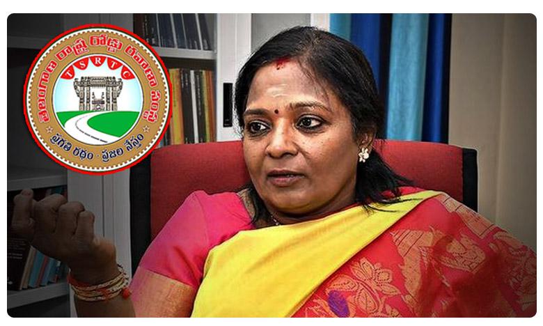 Governor Tamilisai Soundararajan Assurance to RTC Employees Over Strike, ఆర్టీసీ కార్మికులకు గవర్నర్ అండ… బీజేపీకి లాభమా?