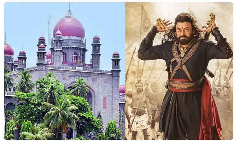 'సైరా'కు తొలగిన అడ్డంకులు.. హైకోర్టు గ్రీన్ సిగ్నల్