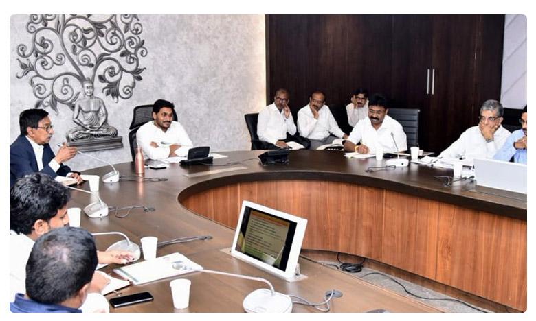 ap cabinet crucial decisions, జగన్ కేబినెట్ సంచలన నిర్ణయం..వైఎస్ఆర్ పేరుతో..?
