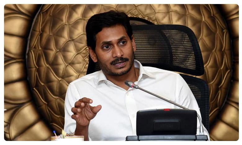 CM YS Jagan cancelled three district in charge ministers status, ఏపీలో జిల్లా ఇన్ఛార్జ్ మంత్రుల హోదా రద్దు.. జగన్ కేబినెట్లో గుబులు