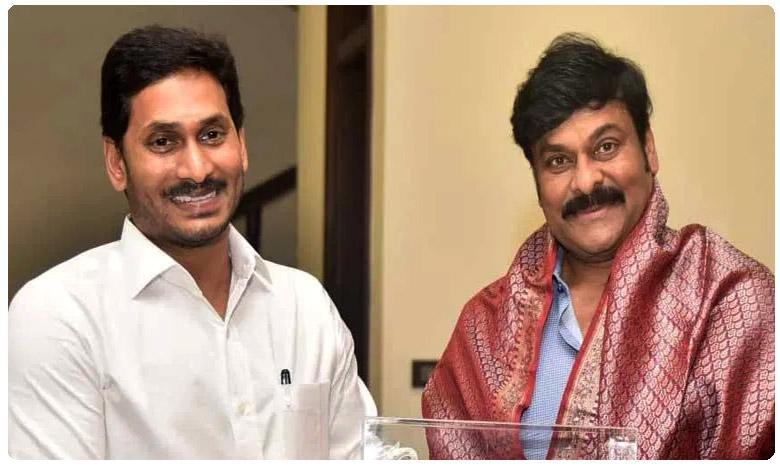 Mega Star Chiranjeevi Meets AP CM YS Jagan.. What is Jagan Agenda On Meeting, చిరు భేటీతో.. జగన్కు డబుల్ ధమాకా.. అదేంటంటే..!