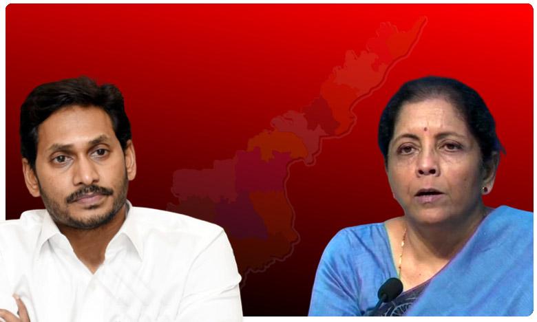 Finance Minister Nirmala Sitharaman said that atmosphere to invest will be friendly, కేంద్రానికి, ఏపీకి మధ్య మళ్ళీ ' పీపీఏ ' ల తంటా !