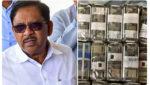 Vijay Mallya spotted at Kennington Oval, భారత్, ఆసీస్ మ్యాచ్లో మాల్యా