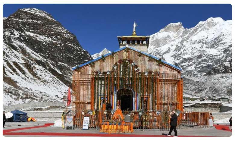 Kedarnath Temple in Uttarakhand History and Travel Guide, శివుడి జ్యోతిర్లింగం… కేదార్నాథ్ ఆలయం!