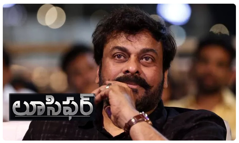 Sukumar Next film with Chiranjeevi, 'లూసిఫర్' రిమేక్లో చిరు, చరణ్..సీన్లోకి మెస్మరైజింగ్ డైరెక్టర్..!