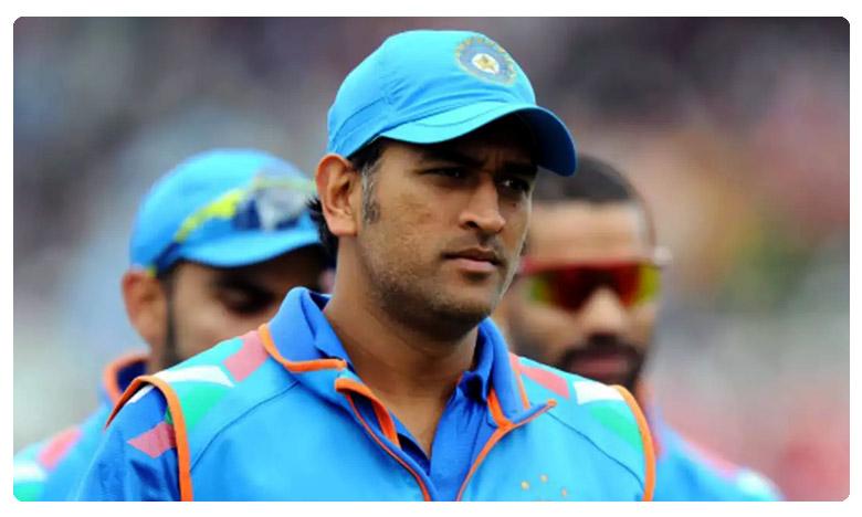 Dhoni Retirement Will Be After IPL 2020, ఐపీఎల్తో ధోని కెరీర్ ముగిసినట్లేనా.?